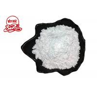 Quality 10.1 PH Precipitated Calcium Carbonate Powder For Rubber Shoes 96.5 - 97% for sale