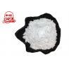 Buy cheap CAS 471-34-1 Nano Calcium Carbonate Ultrafine Calcium Carbonate SGS Certificatio from wholesalers