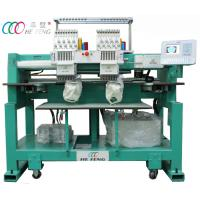 Compact Computerized Cap / T-shirt Embroidery Machine , 2 Heads 9 Colors With Servo Motor Manufactures