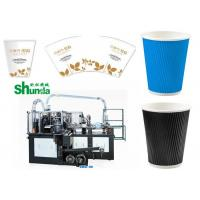 Green Automatic Paper Cup Machine High Speed 70 - 80 PCS / MIN Manufactures
