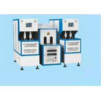 Semi Automatic Plastic Bottle Blowing Machine For Producing PET Containers CM-8Y Manufactures