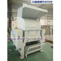 30HP 22KW Milk Jug Crusher Rubber Grinding Machine For Plastic Product