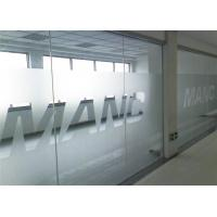 High Strength Full Height Glass Partition With Frosted Pattern Manufactures