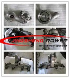 Turbocharger Turbine Housing BV39 0022 , Turbo Compressor Housings Manufactures