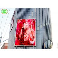 China Innovative High Definition outdoor full color P4 Led Module Rgb Led Billboard Advertising led screen on sale