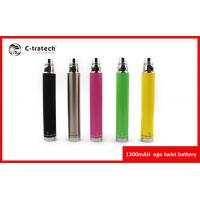 Smokeless / Harmeless Twist Variable Wattage Electronic Cigarette 1800mAh Manufactures