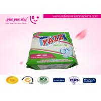 Classic Feel Free Super Thick Sanitary Towels , Ladies Disposable Menstrual Pads Manufactures