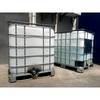 Quality Chemical Plant Water Purifier Chemical Auxiliary Agent PDADMAC 40% Wastewater for sale