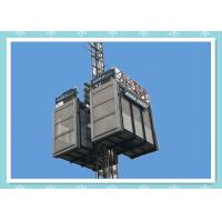 Resisdence Construction Building Material construction Hoist elevator SC200 / 200GZ CE Approved