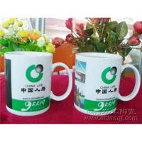 Color changing mug-Qinjiang Ceramics Manufactures