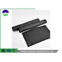 Buy cheap UV Resistance Black Geosynthetic Fabric Low Deformation For Highway Reinforcemen from wholesalers