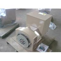 1800RPM Brushless 1 Phase AC Generator 8kw / 8kva H Insulation Class Manufactures