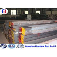 Quenching / Tempering Plastic Mold Steel Plate 207 GPa Modulus Of Elasticity Manufactures