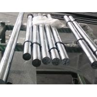 40Cr Hard Chrome Plated Bar For Construction Machine Length 1m - 8m