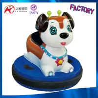 Theme park kids bumper car battery & coin operated with flash light for kiddie playing Manufactures