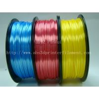 3.0mm  Polymer Composites 3d Printer filament , Imitation silk filament,High gloss