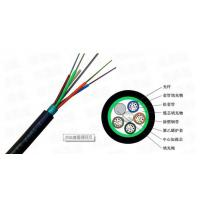 Cheap Armored Fiber Optic Cable Specification Single Jacket Outdoor Fiber Optic Cable GYTS for sale