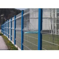 Eco friendly reinforcement galvanised welded mesh fencing wih square hole Manufactures