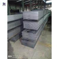 China 2018 new Long span Prefabricated Steel Structure for Warehouse Buildings on sale