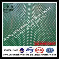 Powder coated round hole perforated metal sheet,metal wire mesh Manufactures