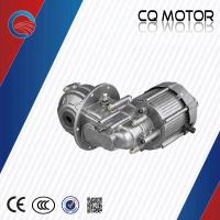 48v/60v 500w/650w/800w electric tricycle/rickshaw/golf cart bldc motor Manufactures