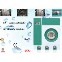 Laundry Clothes Dry Cleaning Machine / Dry Clean Washing Machine 8kg -16kg Manufactures