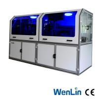 Fully Automatic Card Punching Machine For Credit Card Size Plastic PVC Spot Uv Business Cards Manufactures