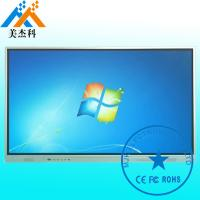 High Brightness Touch Wall Mounted Digital Signage Kiosk LG Screen For School Manufactures