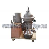 2 Phase Disc Stack Separator - Centrifuge For Algae Extraction and Concentration Manufactures