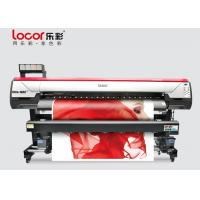 4 Colors Large Format Printers , Digital Inkjet Printing Machine Easy Operation Manufactures