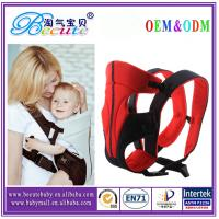 China Eco-friendly Raw Material baby car seat on sale