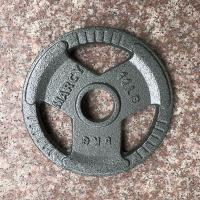 Buy cheap Durable GYM 5KGS Weight Lifting Plate Fit People Keep Strong And Healthy from wholesalers