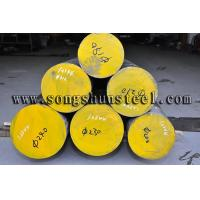 Hot work alloy tool steel bar H13 steel Manufactures