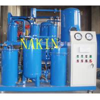 China High Performance Hydraulic Oil Recycling Machine For Industrial Lubricating Oil on sale