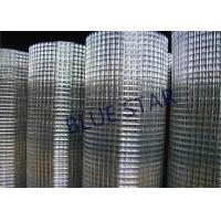 High Strength Stainless Steel Welded Wire Mesh 0.5m - 2.5m Width For Animal Cages Manufactures