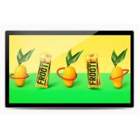 21.5 Inch Android Touch Screen Monitor , All in one touch digital signage Manufactures