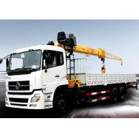 Durable compact Knuckle Boom Truck Crane , hydraulic truck crane SQZ500K 18ton Manufactures