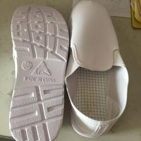 Thin White Canvas ESD Safety Shoes Anti Static Leather Vamp Material Easy Cleaning Manufactures