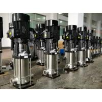 Electrical Vertical Multistage Centrifugal Pump 1 - 1/2 Inch Size 3kW Motor Manufactures