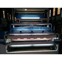 180b-350m Wide Fabric Shearing Machine , Automatic Textile Machine Low Noise Manufactures