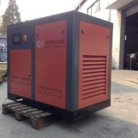 Cheap Oilless Screw Type Air Compressor Machine for Industrial 7.5KW 10HP Low Noise and Durable Air Compressor for sale