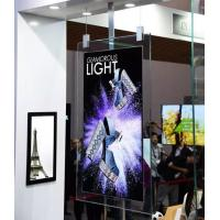 Buy cheap Fantasy Glass Frame wifi black ultra thin 43 55 inch 2cm thickness dual sided 4K from wholesalers