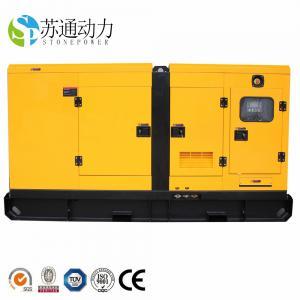 Water Cooling Silent Diesel Genset , 50KVA Denyo Diesel Generator With DSE Controller Manufactures