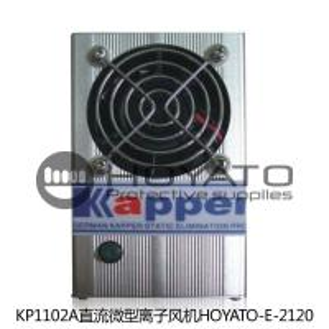 KP1102A Static Eliminator Blower , Durable Anti Static Kapar DC Ionizing Air Blower Manufactures