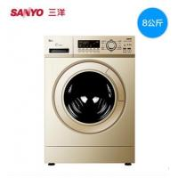 SANYO XQG80-F8130WZ 8KG Washing Machine Manufactures
