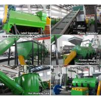 Automatic PET bottles label remover machine