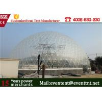 China Steel Structural Party Outdoor Tent , Garden Dome , Green house round tent clear on sale