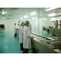 CHANGQING MEDICAL PRODUCTS CO., LTD