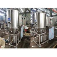 Big Capacity Vertical Fluidized Bed Dryer Fast Drying Speed Low Maintenance Manufactures