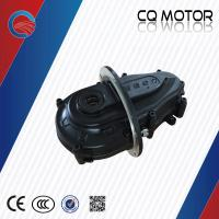 Medium power 1000w 60v integrated Golf-car Passengers Differential Motor Gear Manufactures